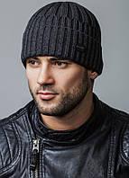 Вязаная шапка Ricardo мужская