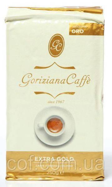 Кофе молотый Goriziana Caffè Extra Gold Selezione ORO 250г