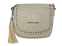 Женская сумка в стиле Michael Kors полыми заклепками (бежевая) № 3536