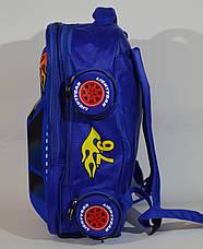 Школьный рюкзак для мальчика с3Д машинкой, фото 2