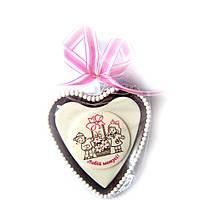 Свадебный подарок родителям. Шоколадное сердце