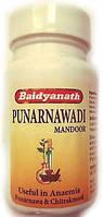 Пунарнавади мандур - лечение анемии, спленомегалии, лихорадки /Punarnavadi Mandur, Baidyanath / 40 таб
