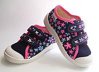 Детская обувь ТМ Waldi в Украине. Сравнить цены, купить ... b741abc3397