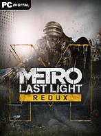 Metro Last Light Redux (PC) Лицензия, фото 1