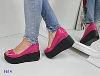Модные женские кожаные туфли розовые рептилия открытый носок тренд 2017!