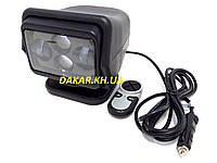 Светодиодный фароискатель LED CH 015 с дистанционным управлением на магните 12V прожектор LED