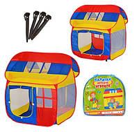 """Палатка игровая """"Домик"""" 905M в сумке из водоотталкивающей ткани размер 111*107*104 см"""