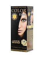 Color Time №11 Сине-черный