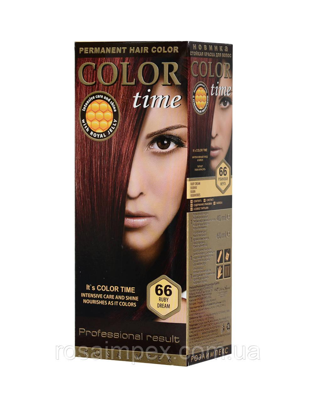 Color Time №66 Рубиновая мечта