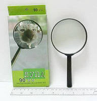 Лупа JO 90-YB, D=90мм, 3-хкратное увеличение, оправа пластик