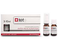Tete Cosmeceutical Гиалуроновая кислота + Анти-акне комплекс3*10 мл
