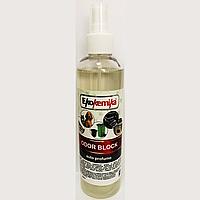 Нейтрализатор неприятных запахов Ekokemika ODOR BLOCK 250 мл
