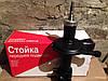 Амортизатор(стійка в зборі) ВАЗ 2108,2109,21099,2113,2114,2115 Скопин передній(лівий) масло