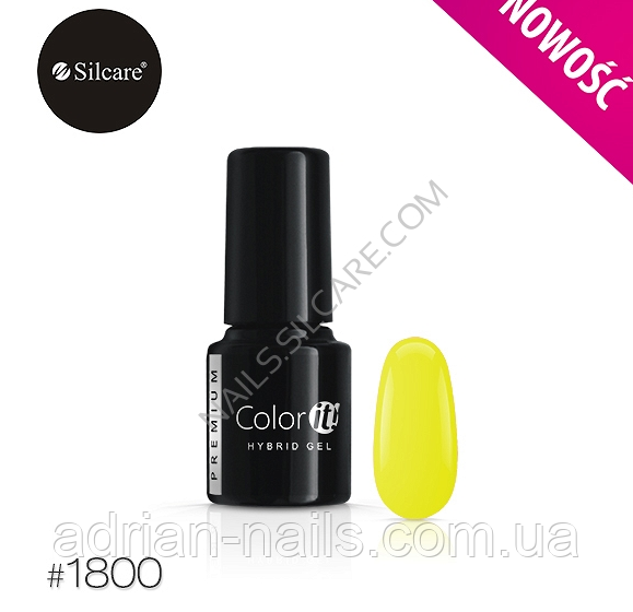 Гель-лак Color it Premium № 1800