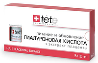 Tete Cosmeceutical  Гиалуроновая кислота + Экстракт плаценты / Hyaluronic Acid + Placental Extracс3*10 мл