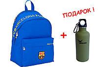 "Рюкзак FC Barcelona BC17-1001M, ТМ ""Kite"""