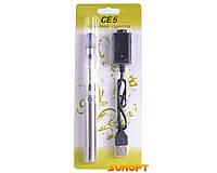 Электронный испаритель CE-5 (блистерная упаковка) №609-23 Silver