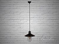 Люстра-подвес светильник в стиле Loft 7942-1