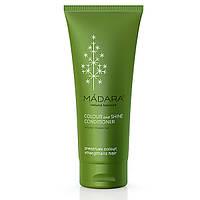 MD Бальзам Colour & Shine для окрашенных и химически обработанны волос / Colour & Shine Conditioner, 200 мл