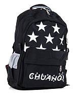 Рюкзак текстиль KissMe  — купить качественный оптом недорого в одессе 7км