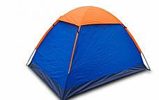 Палатка 2-х местная Coleman 3005, фото 3
