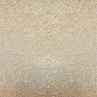 Водоотталкивающая ткань  Ш1,5 м. арт-1891 беж. изморозь