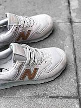 Женские кроссовки New Balance 574 Grey/Gold, фото 2