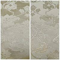 Водоотталкивающая ткань  Ш1,5 м. арт-1589 оливка