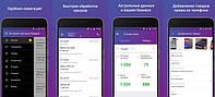 6 поводов подключить мобильное приложение для интернет-магазинов на Prom, Satu.kz, Deal.by