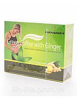 Зеленый кофе (Green Coffee) с Имбирем. Оригинал с голограммой, 18 саше