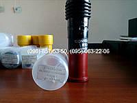 Сопло пескоструйное RTC-6.5 мм, карбид вольфрама