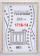 Фоторамка 10х15  1718
