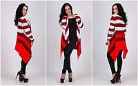 Женский кардиган Лайма (46-50, норма) — купить оптом от производителя в одессе 7км