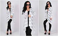 Женский кардиган Южанка (46-50, норма) — купить оптом от производителя в одессе 7км