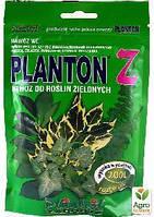 """Минеральное удобрение """"Planton Z (для декоративно-лиственных растений)"""" ТМ """"Plantpol"""" 200г"""