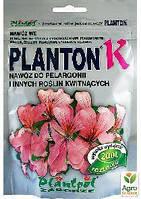 """Минеральное удобрение """"Planton K(для пеларгонии и цветущих растений)"""" ТМ """"Plantpol"""" 200г"""