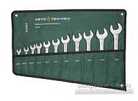Набор ключей рожковых 10 шт. в чехле (8х10-30х32) Автотехника (100600-К)