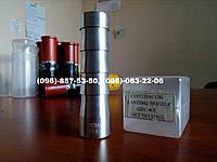 Сопло пескоструйное Вентури GTC-6.5 мм (Contracor)