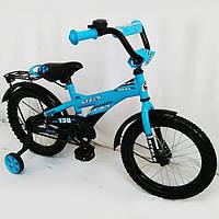 Велосипед детский Stels Pilot 130 16 дюймов синий