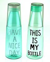 Бутылка My Bottle со стаканом