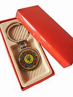 Брелок Герб желтый в подарочной упаковке (Брелки)