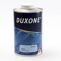 Растворители Duxone