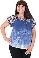 Блуза Alenka Plus 0026 Синий, фото 1