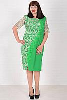 Платье Alenka Plus 141270 Зеленый
