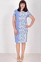 Платье Alenka Plus 0025-5 Синий,коралловый, фото 1