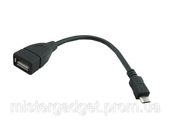 Кабель OTG для Андроид USB-MicroUsb, фото 2