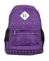 Рюкзак молодежный Gorangd 832-2 Фиолетовый