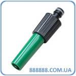 Наконечник оросительный регулируемый - Green RM PWG331 Bradas