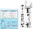 Дренажный насос Насосы+ DSP-750SD (0,75 кВт, 165 л/мин), фото 2
