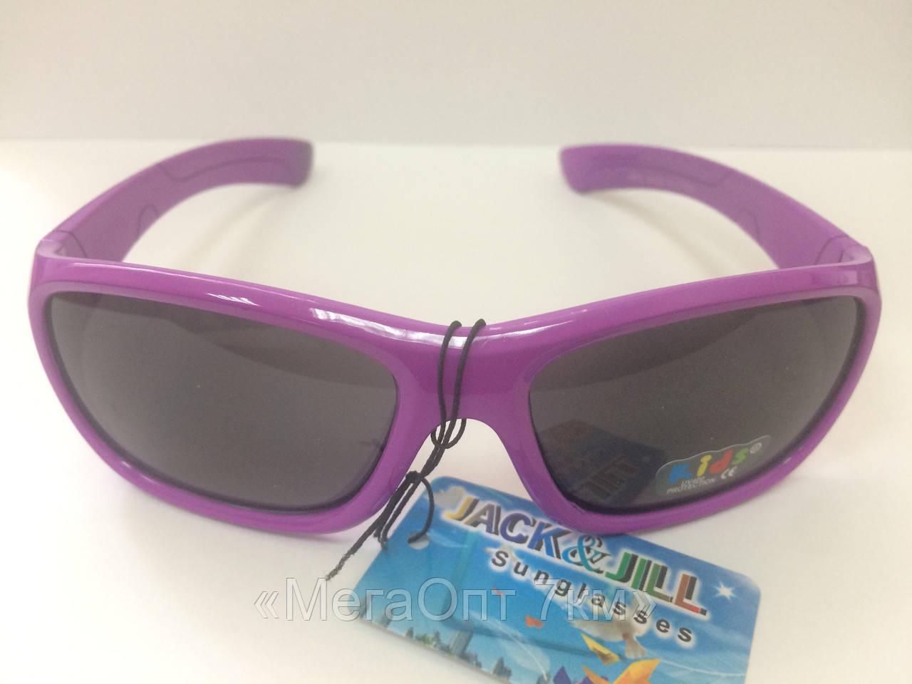 Детские солнцезащитные очки Kids — купить оптом в одессе 7км - «МегаОпт 7км»  в 922fed134ed